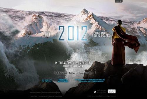 2012 Movie Poster: December 21, 2012: An International Conspiracy